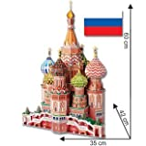 GDC-Gamedevco 50044 St. Basils Cathedral 3D Puzzle X-Large