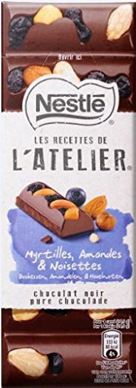 み征服する懇願するルタオ (LeTAO) チョコレート プチショコラ アマンドココア 70g 父の日 贈答品 お菓子