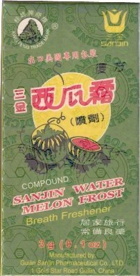 Sanjin Watermelon Frost Spray - Breath Freshener (0.1 Oz.) - 3 Bottles