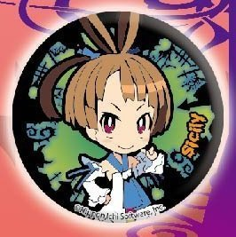 - Please Can badge transferred to Sicily separately Works Collection Disgaea series & DISGAEA D2