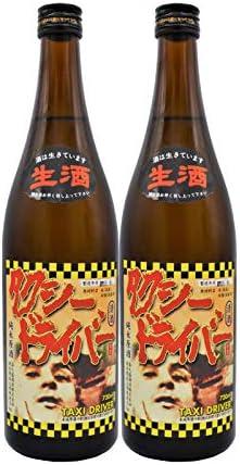 タクシードライバー 純米原酒 二本セット