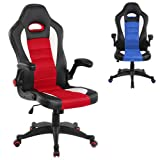 B2C2B Adjustable Gaming Swivel Ergonomic High-Back Leather Chair With Flip-Up Armrest Racing Style Car Seat Computer Chair (red)