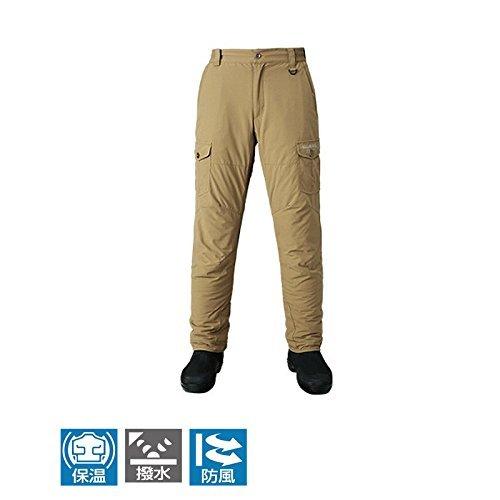 Herren Jeans Designer Kosmo Hose Cargo Style England Great Britain UK GB  J.3.9
