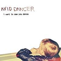 Photo of Avid Dancer