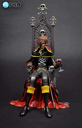 High Dream - Figurine Albator - Captain Harlock 25cm - 4589504961063