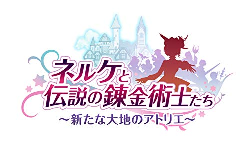 Nelke & the Legendary Alchemists: Ateliers of the New World (20th Anniversary Box) [Japan Import] by Koei Tecmo Games (Image #1)