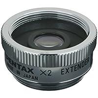 Ricoh FP-EX2 2x Range Extender for C-Mount
