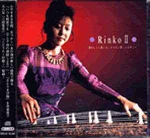 cd-japanese-koto-rinko-ii-rinko-nomura-w-import-shipping