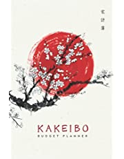 """Kakeibo Budget Planner: Kakeibo Journal – Personal Expense Tracker for Bookkeeping Budgeting & Money Saving   Monthly Budget Planner Book Bill Payment Tracker   Family Accounting Financial Ledger Log Book Minimal White Red Sun 6""""x9"""" (Premium Cream Paper)"""