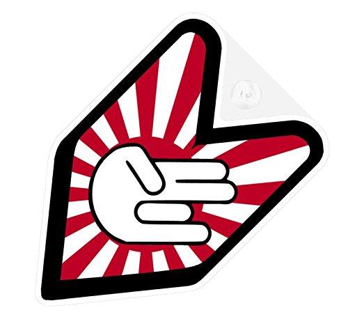 - JDM Japan Rising Sun Shocker Fingers Car Flag Decal Wakaba Driver Badge not vinyl sticker