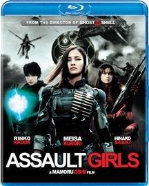 Assault Girls (Blu-ray)