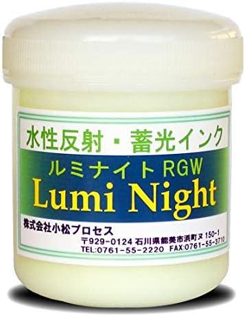 小松プロセス 蓄光・反射 水性インク「ルミナイトRGW」グリーン発光 1000g