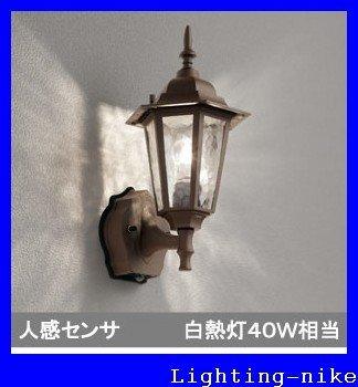 オーデリック エクステリアライト 【OG 254 634LC】【OG254634LC】 B012FJJKMM 13511