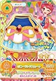 Aikatsu 6th / AK06-42 / pony skirt Land R (japan import)