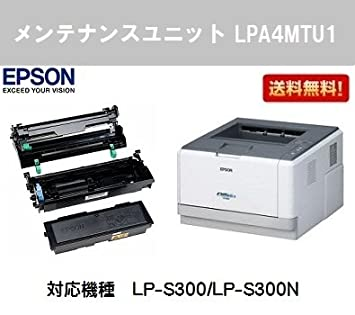 EPSON LP-S300N DRIVER DOWNLOAD (2019)