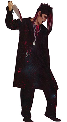 Doctor Death Halloween Party Costume Mens Boys Hen Night Fancy Complete Outfit#(Doctor Death Fancy Dress Costume#One (Black Death Doctor Costume)