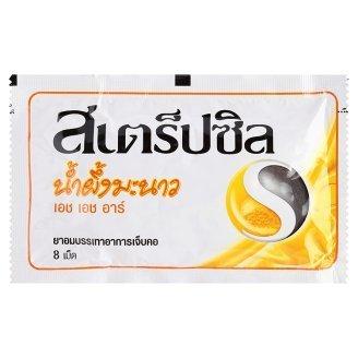 Amazoncom Strepsils Honey Lemon Hhr Candy Relief For Sore