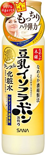 Hadalabo JAPAN Smooth Honpo wrinkle lotion 200ml