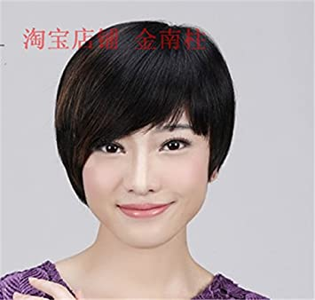 Amazon Com Middle Aged Mother Wig 2018 New Women Girls Female 40