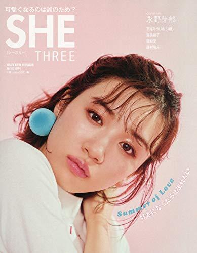 SHE THREE 2019年8月号