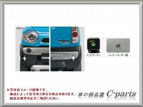 スズキ ハスラー【MR31S】 コーナーセンサー(フロント2センサー+リヤ2センサー・インジケーター付)[99000-99095-D08]