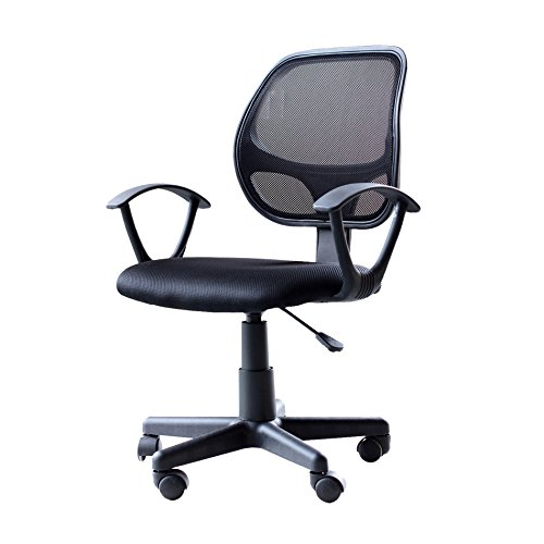 IDS Home Ergonomic Adjustable Mesh Low-Back Office Task Desk Chair with Arms by IDS Home