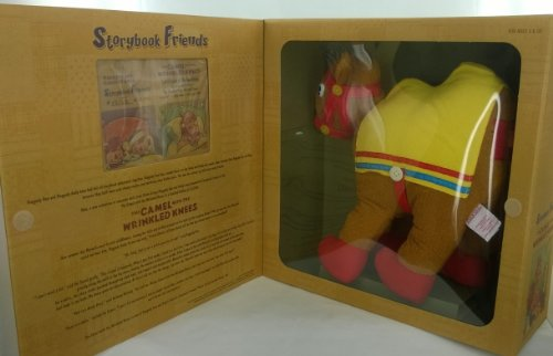 13 inch Brown Camel with Wrinkled Knees Raggedy Ann (Raggedy Camel)