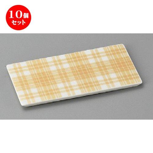 10個セット 白磁金格子デザートプレート[ 162 x 80 x 8mm ]【 のり皿 】【 料亭 旅館 和食器 飲食店 業務用 】 B07CK32ZVV