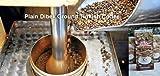 ilyas Gonen Dibek Ground Turkish Coffee/Plain Dibek and 19 Different Flavored (100g / 3,5oz) (Plain Dibek Ground Turkish Coffee) -  Dibek Kuru Kahve