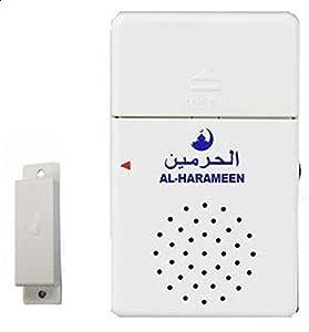 Azkar Holy Door device automatic for door and car