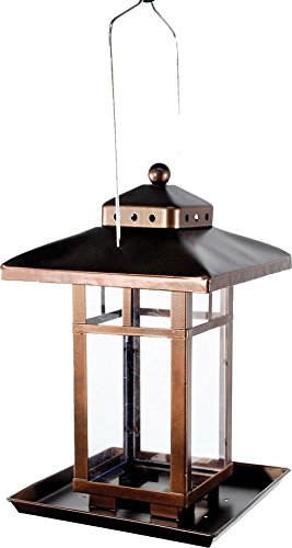 - Audubon Metal Square Lantern Feeder  Model NA31920