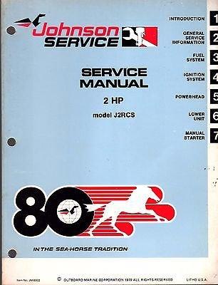 - 1980 JOHNSON OUTBOARD MOTOR 2 HP SERVICE MANUAL JM-8002 (490)