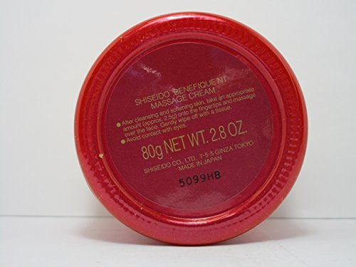 Shiseido Benefique Nt Massage Cream 80g. 2.8oz. Made in Japan Skincare
