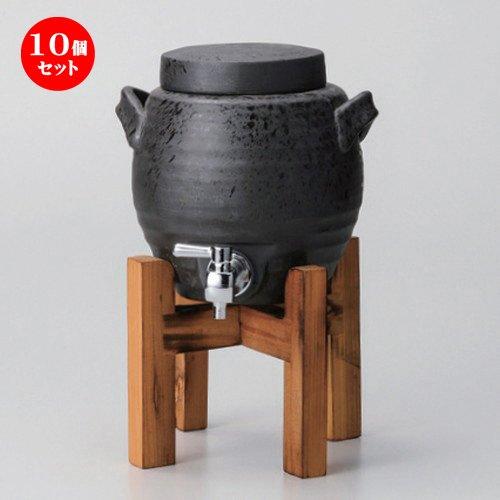 10個セット 黒陶釉吹マルチサーバー (1.8L) (木台付) [ 18 x 17cm (1800cc) 1830g ] 【 サーバー 】 【 割烹 居酒屋 和食器 飲食店 業務用 】 B07DCLXJ1L