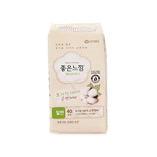 Goodfeel Organic Cotton Panty Liners Regular 5.9inch Pack of (Panty Liner Regular Cotton)