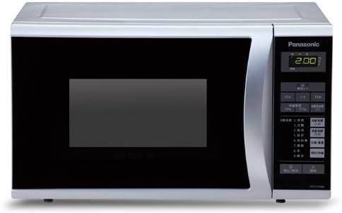 Panasonic NN-ST340 23L 800W Negro, Plata - Microondas (23 L, 800 W ...