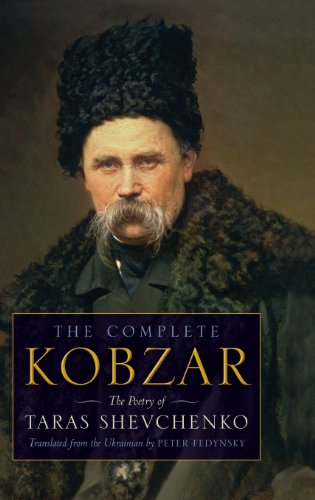 Book cover for Kobzar