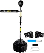 Happybuy Boxing Speed Trainer, Punching Bag Spinning Bar, Training Boxing Ball with Reflex Bar & Gloves, S