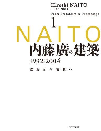 Hiroshi Naito 1992-2004: From Protoform To Protoscape 1