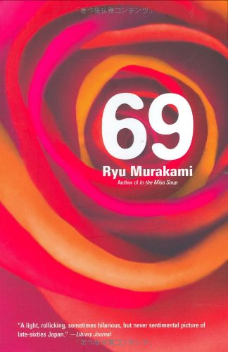 Book cover from Sixty-Nine by Ryu Murakami