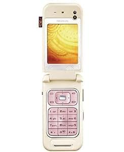 Nokia 7390 - Teléfono Móvil Libre