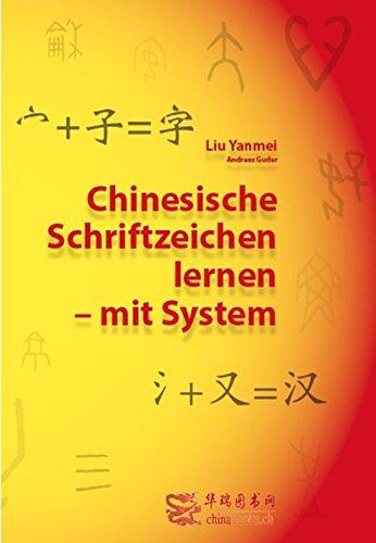 Chinesische Schriftzeichen Lernen   Mit System   Lehrbuch  Ein Systematischer Schnelleinstieg In Das Chinesische Schriftsystem