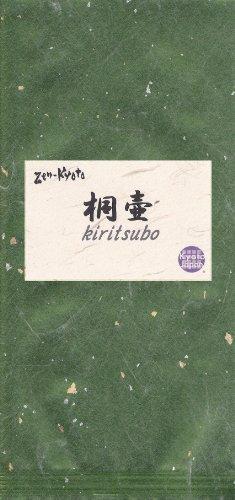Zen-Kyoto Superior Grade Matcha by Zen-Kyoto