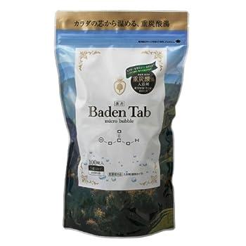 紀陽除虫菊 薬用 入浴剤 Baden Tab 業務用 100錠