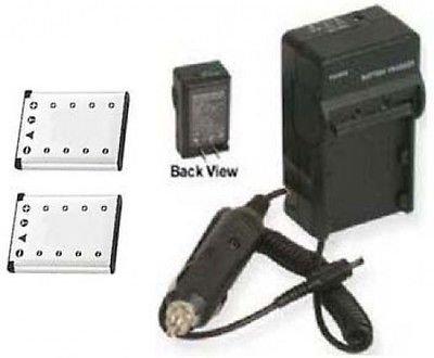 2電池+充電器for Casio ex-z550rd、Casio ex-z550sr、Casio ex-z800、Casio ex-z800bk、Casio ex-z800be   B01DLNKO7Q