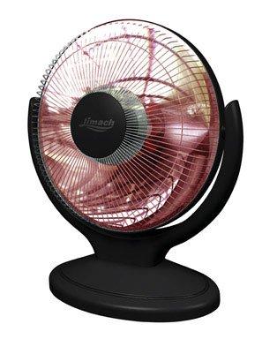 halogen oscillating heater - 1