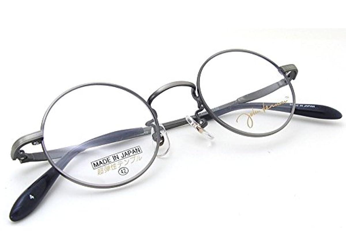 [해외] 존레논 안경 JL-1010-4 프레임