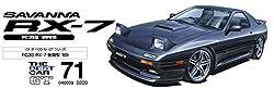 1/24 '99 Mazda RX-7 FC3S Late Model by Aoshima from AOSHIMA