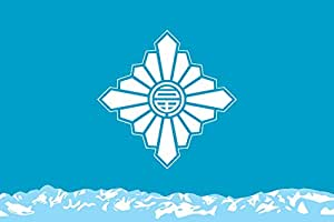 magFlags XS Flag Toyama Prefecture | landscape flag | 0.375m² | 4sqft | 50x75cm | 1.5x2.5ft - 100% Made in Germany - long lasting outdoor flag
