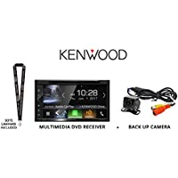 Kenwood DDX6904S In Dash DVD CD 6.8 Touchscreen Display, Built in Bluetooth, with Universal Backup Camera and a SOTS Lanyard